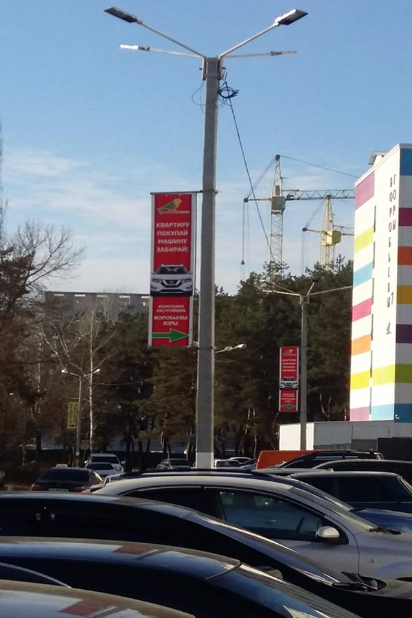 banner-sky-color (22)