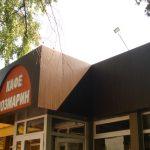 Вывески для ресторанов в Харькове