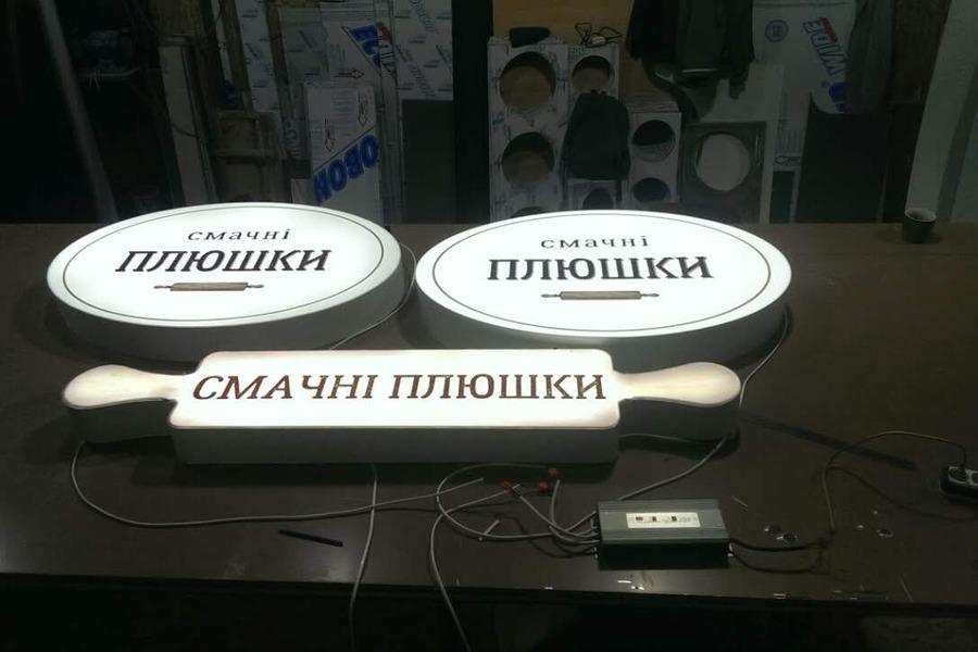 Вывески световые для кафе