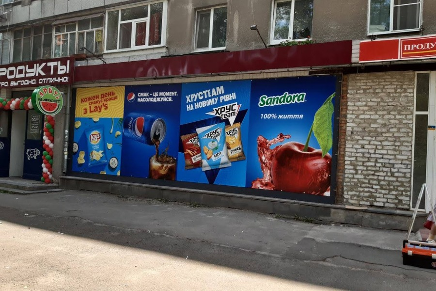 наружная реклама для магазинов